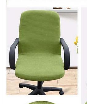 M الأخضر