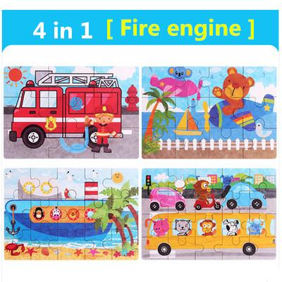 Color:4 in 1 Fire engine