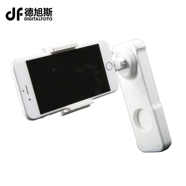 DF DIGITALFOTO SIGHT2 Handheld Stabilizer mobile phone 2 axis Brushless Gimbal steadicam+Bluetooth for Samsung Iphone YI