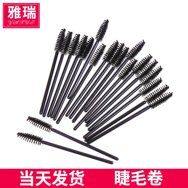 100 black eyelash brush roll disposable makeup tools eyelash curler brush wholesale