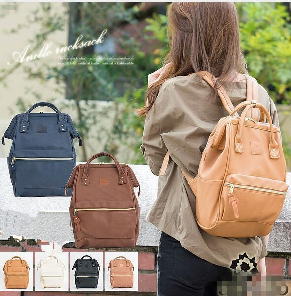 top popular PU Backpack Travel bags School Backpacks For Women Teenage Backpack Rucksack School Bag 9 color KKA2084 2019