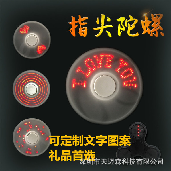 Produttori diretti con la parola LED lampeggiante dito polpastrello giroscopio gyro decompressione abbagliante giocattolo modificabile