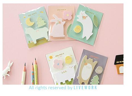 Pasayione Animal Paradise Self Adhesive Sticky Note Portable Message Slip  School Supplies Paperlaria Post It, Bulk Buy Stationary Shop Paper  Companies