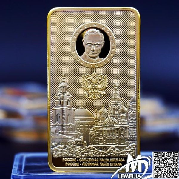 Rare Russia President Gold Bar, The Kremlin Commemorative Coins Plate Gold With Opp Bag Europe Russian Eagle Souvenir Coin
