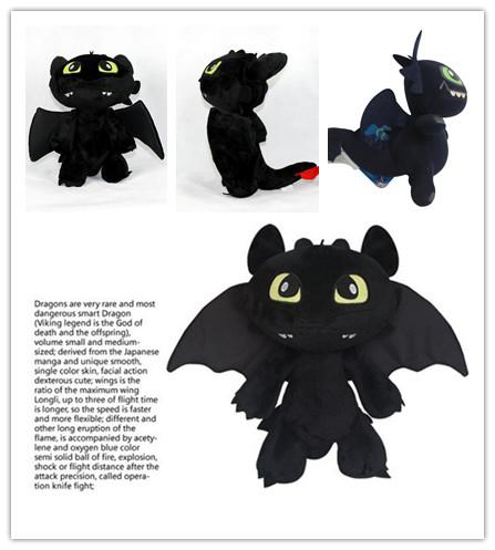 Toothless Dragon Stuffed Animal Coupons Promo Codes Deals 2019