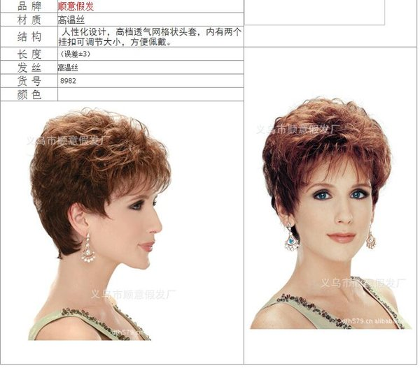 2015 venta caliente nueva pelucas sintéticas con estilo Pixie corte peluca corta pelo rizado peluca marrón para mujeres Glamorous moda envío gratis
