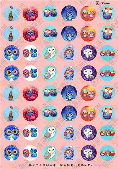 BoYuTe (48 pieces/lot) 12mm Round Pattern Cabochons Mix Owl Kawaii Sign Image Glass Cabochon For Earring Blank Settings xl3638