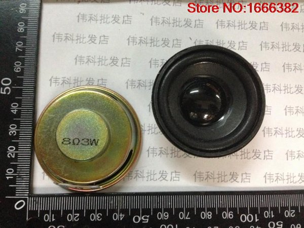 Wholesale- 1PCS 50MM magnetic full-frequency speakers 3-watt 8-ohm 3W8R 2-inch full-range speaker speakers