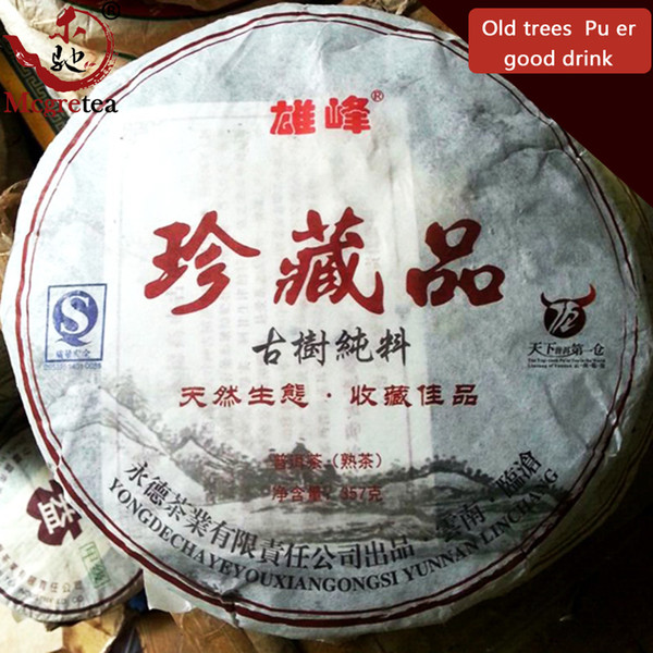 357g good tea collection ripe puer tea cake high mountain old tree chinese from yunnan weight loss black tea