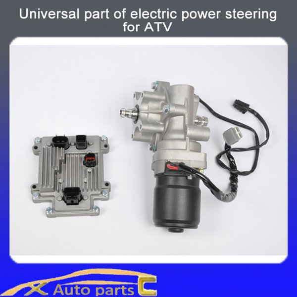 high quality ATV,new car auto parts,Universal ATV steering electric power steering EPS (HANDLE BAR)