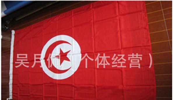 Drapeau de la Tunisie drapeau 3ft x 5ft Polyester Flying150 * 90cm drapeau personnalisé partout dans le monde dans le monde extérieur
