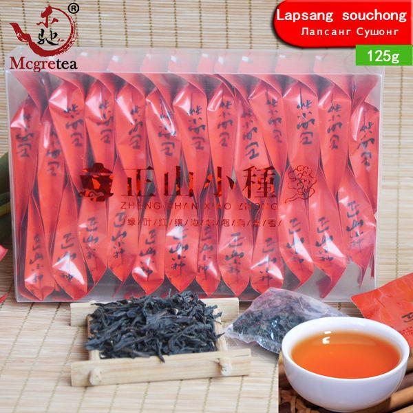 [Mcgretea] Çin Siyah Çay Wuyishan Lapsang souchong 125g Poşet 25 küçük çantalar iyi çay zhengshanxiaozhong önerilen wholesal