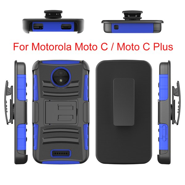 NEW Super Combo Black Upper and lower lid with 360-degree Rotating Clip Shockproof and Waterproof For Motorola C plus