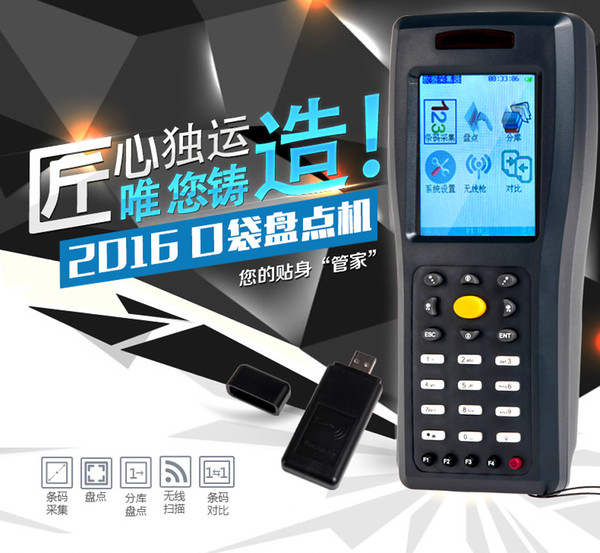Wholesale- 2016 new NTEUMM Inventory machine data acquisition wireless scanner courier dedicated gun sweep code handheld terminals