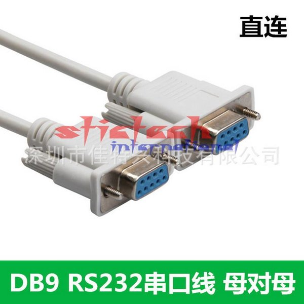 by dhl or ems 500pcs 1.5M Serial RS232 9 Pin Female To Female DB9 9-Pin PC Converter Extension Cable