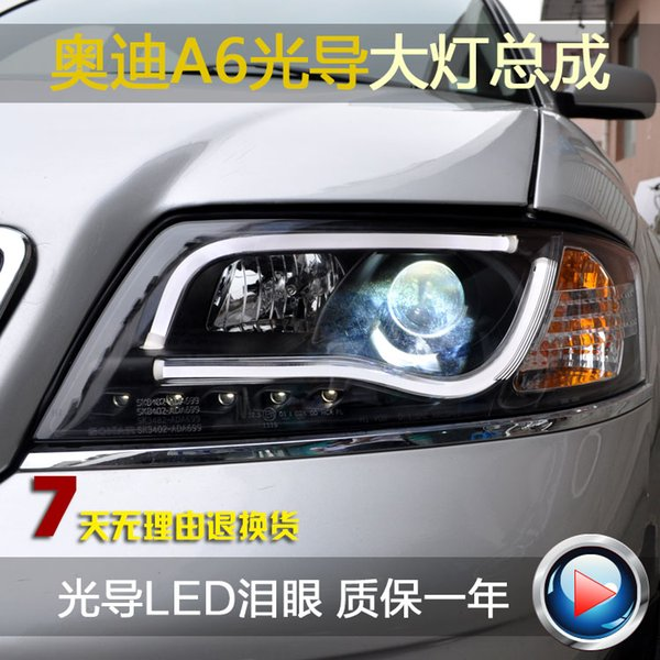 FOR Xiushan dedicated to the old Audi A6 xenon headlamps LED light guide lens 99-04 headlight assembly