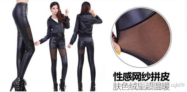 Autunno e inverno moda femminile leggings in pelle opaca cucitura garza pantaloni nove affrancatura plus cashmere ispessito slim slim jeans wear all-