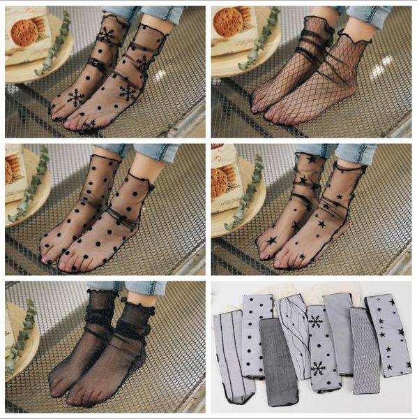 Spring Summer Women Girl Ruffle Fishnet Ankle High Socks Fashion Mesh Lace Fish Net Short Socks Women Sexy Socks