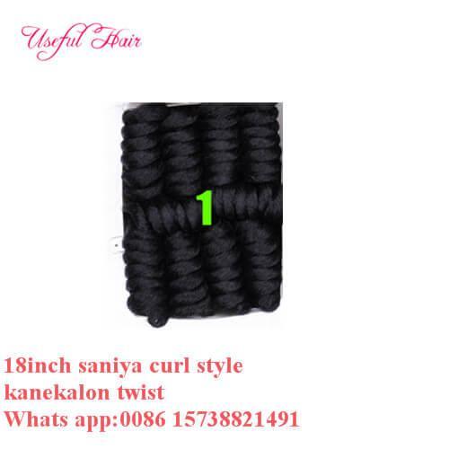 Curlkalon saniya curl #1B