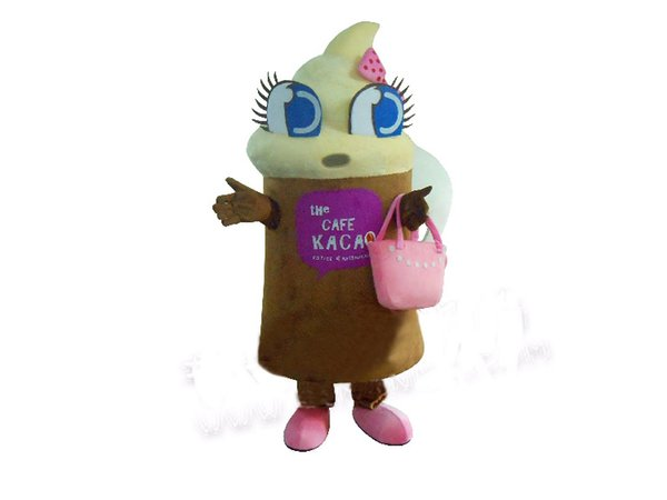icecream mascot costume ice cream fancy dress custom cartoon character cosply adult size carnival costume 3458