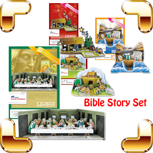 2018 Fair Sale Gift Bilbe Story Series 3d Puzzles Model Believer Collection  Present Diy Game Fun Learning Education Assemble Toy From Piotoys, $21 1  
