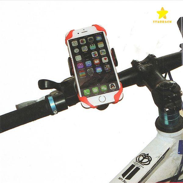 2017 Yeni Evrensel Cep Telefonu Bisiklet Montaj Tutucu Bisiklet Standı Tutucular Telefon Tutucu Silikon Desteği Ile Bant Iphone 7 Artı Samsung S8
