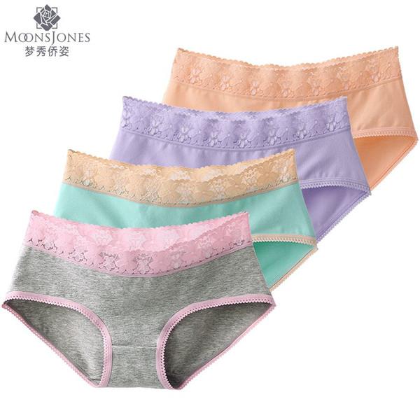 698905949da 4pcs lot girl s sexy cute pink plus size XXL cotton lolita briefs lace  hipster underwear