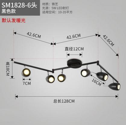 siyah 6 ışık 30W