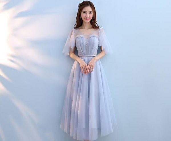 Prom Dresses in South Korea