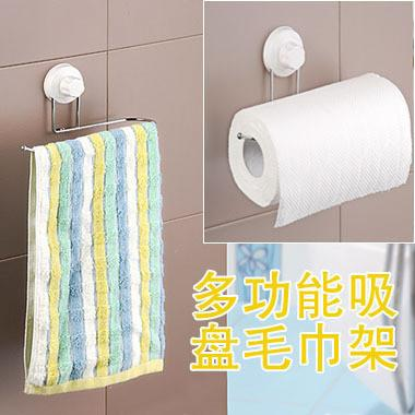 Wholesale-2015 Hot Sale Wallpaper Accessories Products Classical Strong suction cup dual-use kitchen towel roll holder Toilet Paper Holder