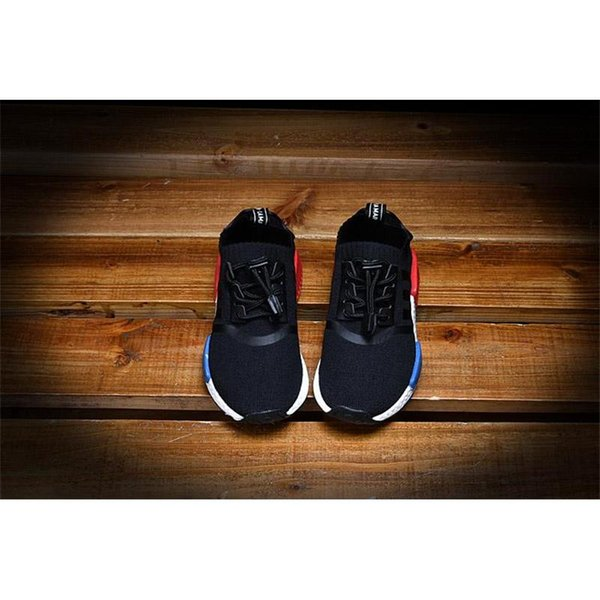 [Million 乚] adidas NMD XR 1 Duck Camo black camouflage limited sports and leisure BA 7231
