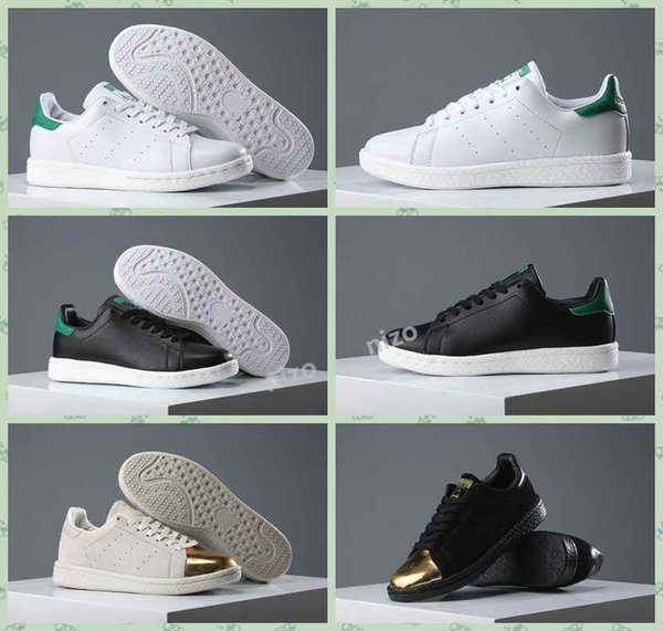 Stan Smith Boost | Cosmos Sport