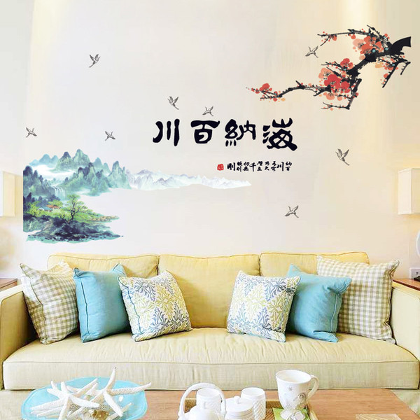 flower mountain wall stickers home decor living room bedroom kitchen Traditional Chinese wall decals poster murals