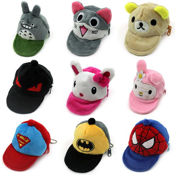 Cute plush little hat, bead chain, zero wallet, cartoon cartoon cartoon movie characters, coins bag, female small hand bag