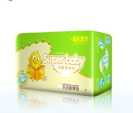 Lowest Price 2019 Factory sale Wholesale Baby Diapers Economy Pack Three-demensional leakproof locks in urine Ultra-Thin and soft W17JS381