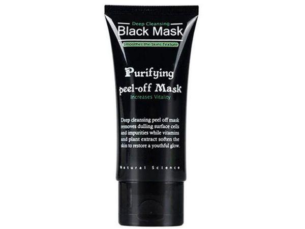 retail 10pcs Shills Peel-off face Masks Deep Cleansing Black MASK 50ML Blackhead Facial Mask Pore Cleaner Dyy daub mask purifying Matte