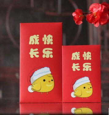8x12cm chinese new year red envelope red money envelope lucky red envelope