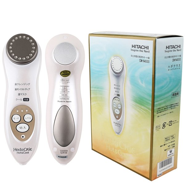 Hitachi CM-N4000 Hada Crie Cool Facial Moisture Limpiador de la piel Masajeador Dispositivo de cuidado de la piel Limpiador Facial Lifting Reafirmante
