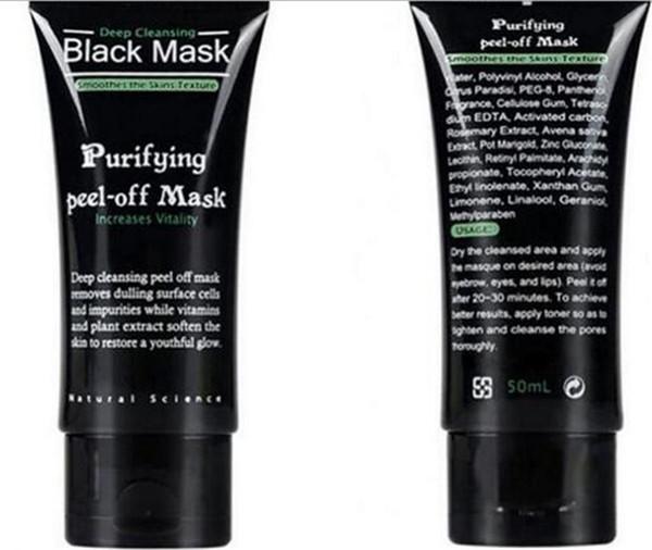 Shills Peel-off face Masks Deep Cleansing Black MASK 50ML Blackhead Facial Mask Shills Deep Cleansing Black MASK Matte