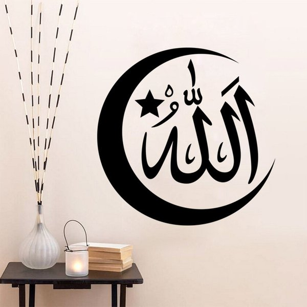 Muslim cultural wall stickers personalized creative decorative arts stickers waterproof removable PVC wall murals decals home decoration