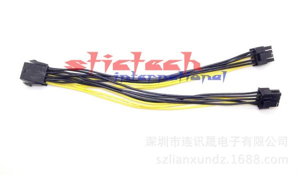 by dhl or ems 100pcs CPU 8 pin Female to dual PCI-E PCI Express 8pin ( 6+2 pin ) Male power cable wire For graphics card