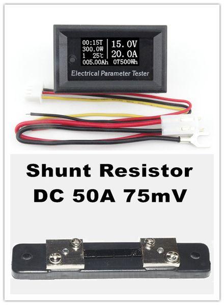 Digital Ammeter Voltmeter Blue Backlight DC 100V 50A Amp Volt Watt Power Energy Tester Meter LCD Panel with 50A shunt