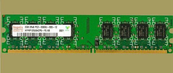 Desktops 2GB DDR2 667 RAM 4GB 2Rx8 PC2-5300u memory 1GB DDR2 667MHz for HP dc5700 dc5750 dc5800 dc7700 dc7800a dx2810 dx2708 dx2040 dx2200