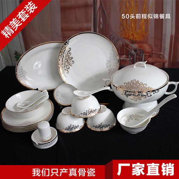 Dinner set / Tableware/ceramic/porcelain/European /50pieces fine bone China/ & Dinner Set / Tableware/Ceramic/Porcelain/European /Fine Bone China ...