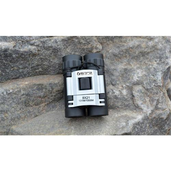 Binocular Telescope Waterproof BAK4 Prism Optics Camping Portable High Power