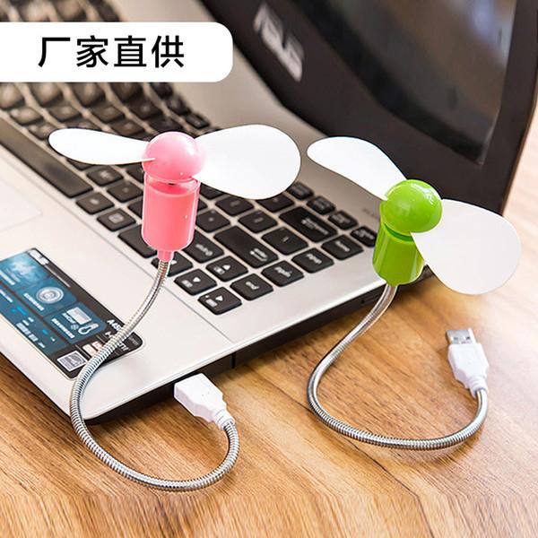 Regalos personalizados USB serpentine fan laptop mini USB small fan Mute soft small fan