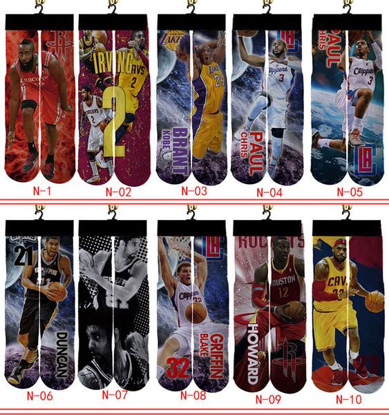 Medias Niños Niñas Medias medias Baloncesto Correr Deporte Calcetines largos Hombres Mujeres Adultos 3D Calcetines impresos Estilo personalizado