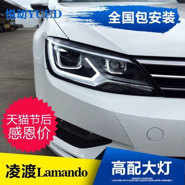 FOR Ling Du headlight assembly Q5 dual lens LED lamp with low or high modified xenon headlamps when Yu