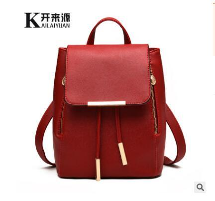 top popular 2017 Fashion Women's backpack bag school bag handbags shoulder purse top quality free shipping 2019