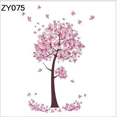 ZY075,60 * 45cm